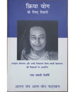 Natural Lapis Lazuli...