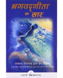 Autobiography of a Yogi...